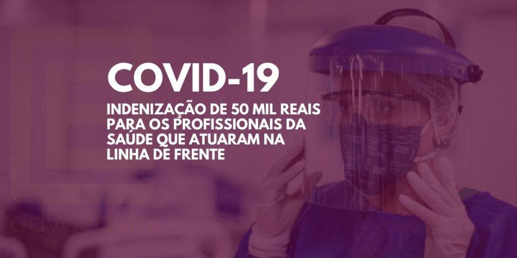 Compensação financeira de 50 mil reais para os profissionais da saúde que atuaram no combate a COVID-19